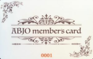 【お知らせ】ABC女子会員カード発送について