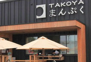 TAKOYA まんぷく
