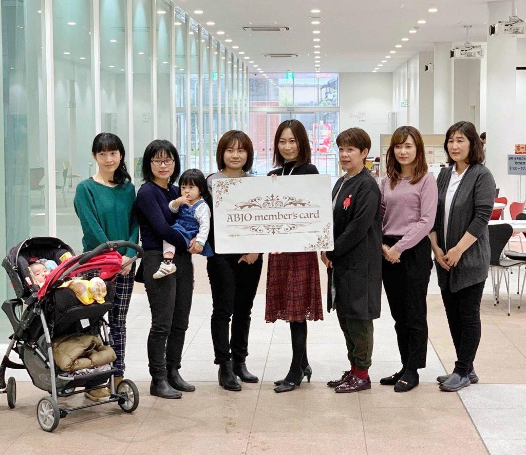 1月8日 第11回ABC女子会  ~ABC女子を広めよう! 「ぶらりん(安城)」取材 写真撮影会~